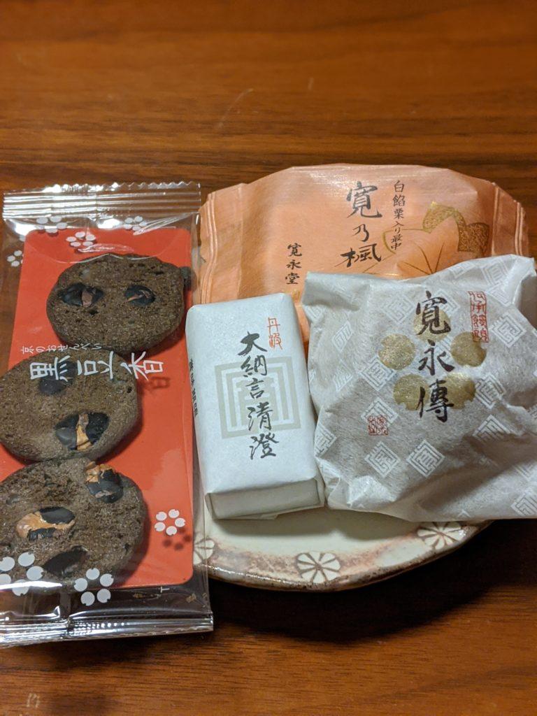 寛永堂 お菓子