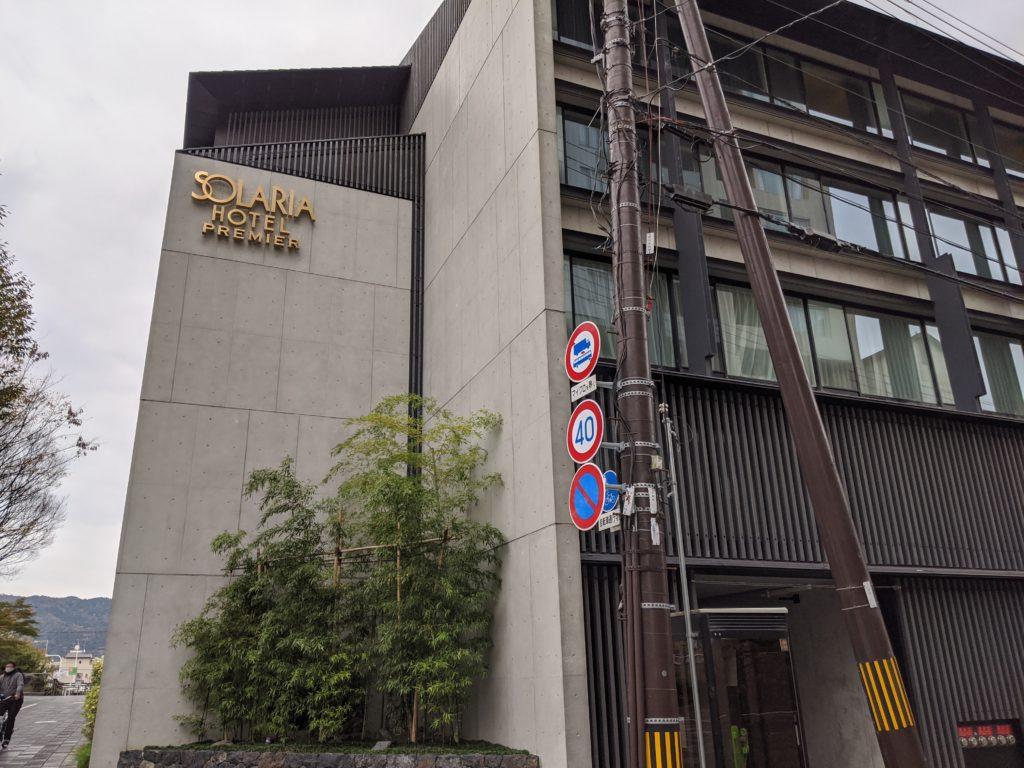 レストラン翠京ソラリア西鉄ホテル