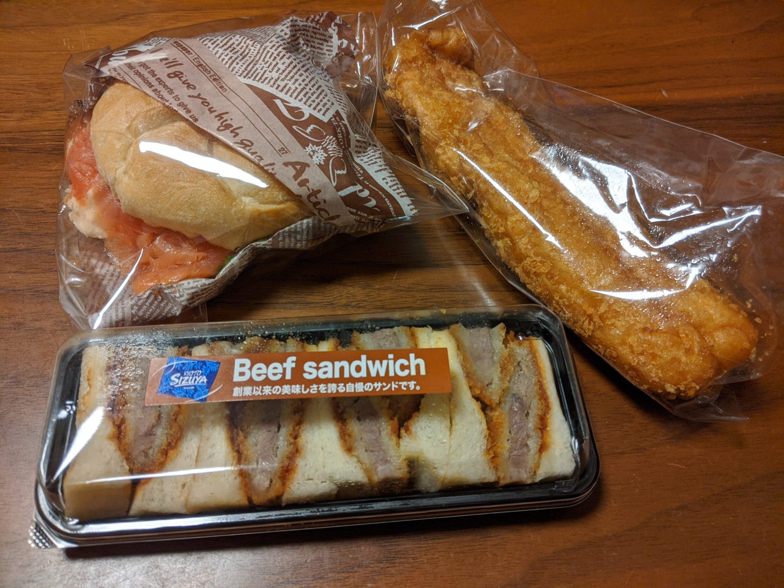 SIZUYAのパン