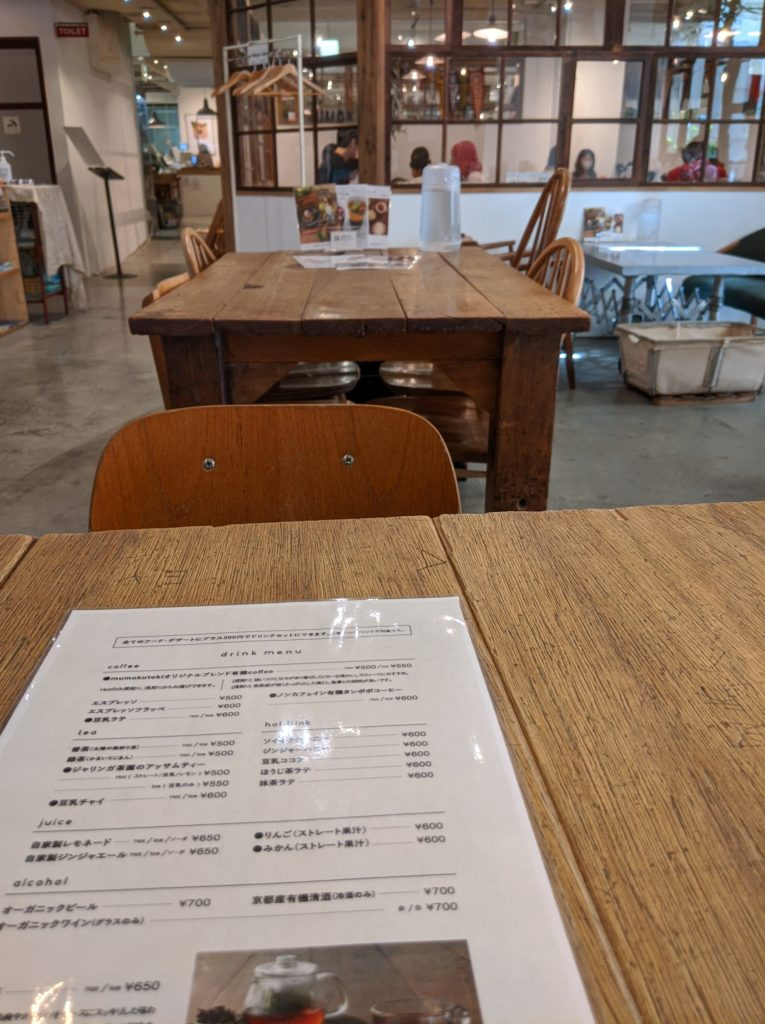 mumokutekicafe
