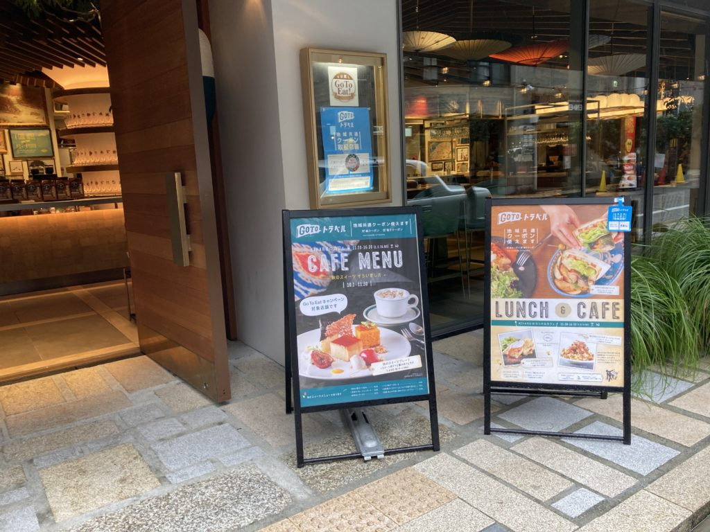 KIHARU Brasserie / クロスホテル京都