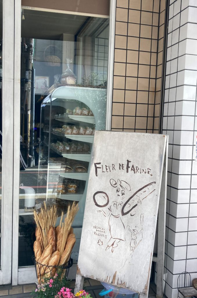 フルール・ド・ファリーヌ (FLEUR DE FARINE)