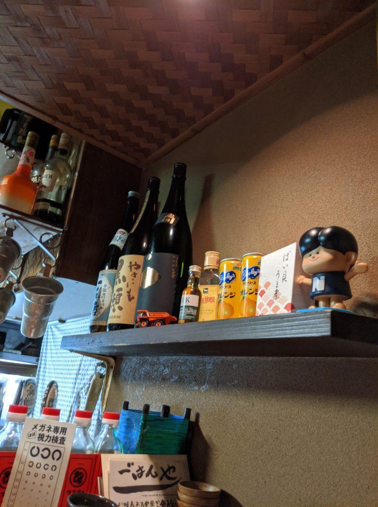 昭和の香りの店内