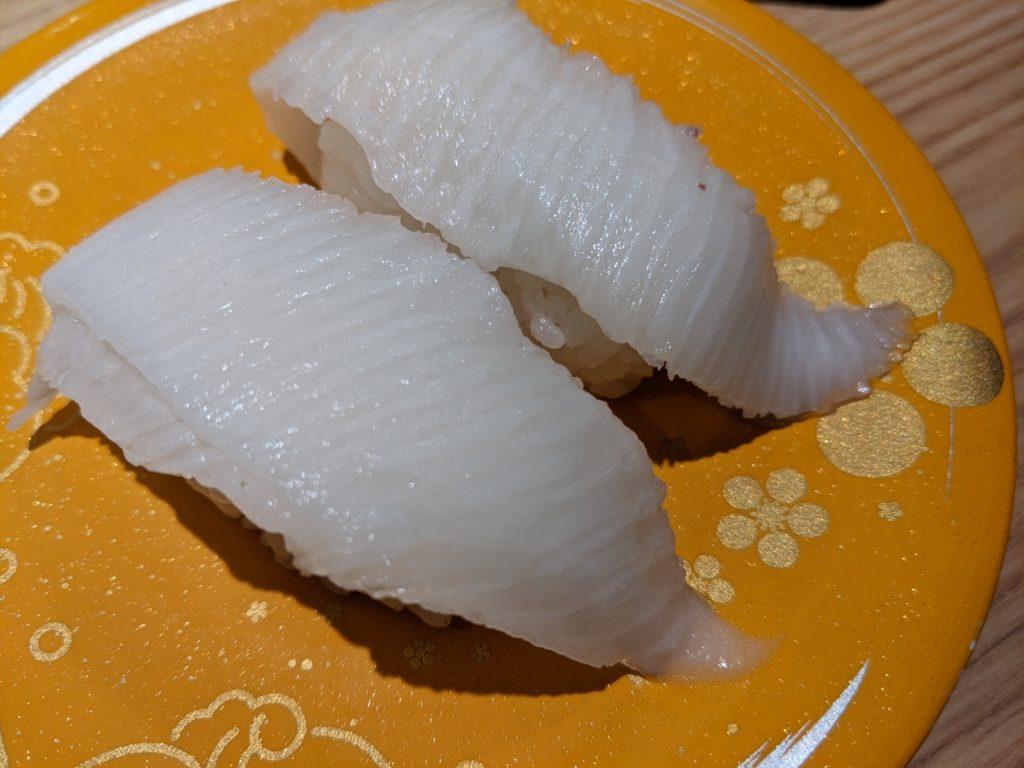 えんがわもりもり寿司