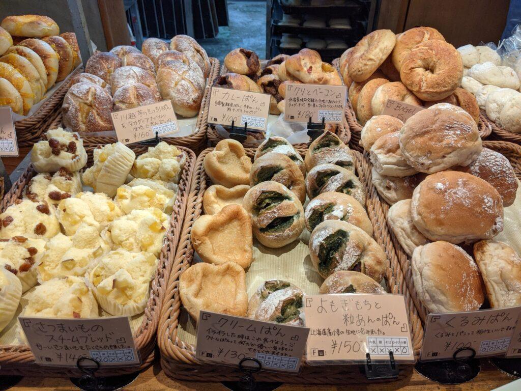 フリップアップ (Flip up!)自家製天然酵母パン