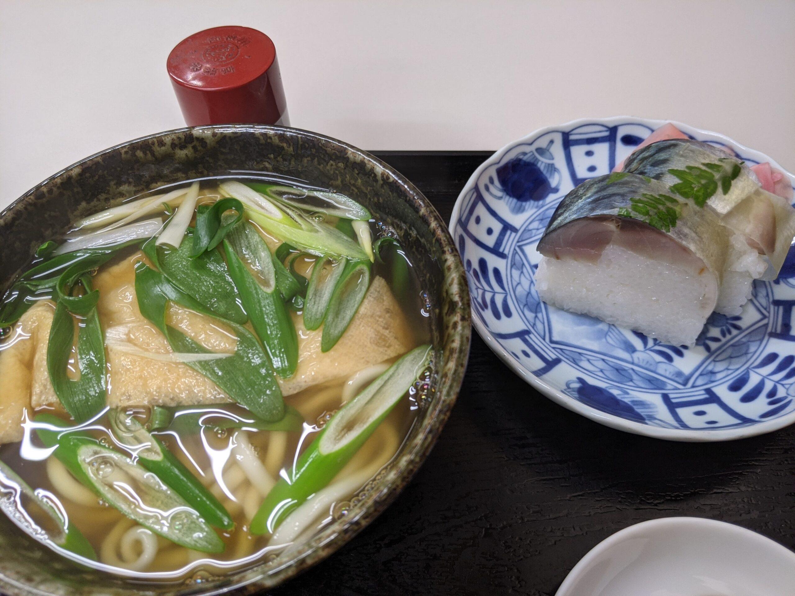 鯖寿司きつねうどんセット