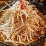 にぼ次郎煮干し豚骨ラーメン