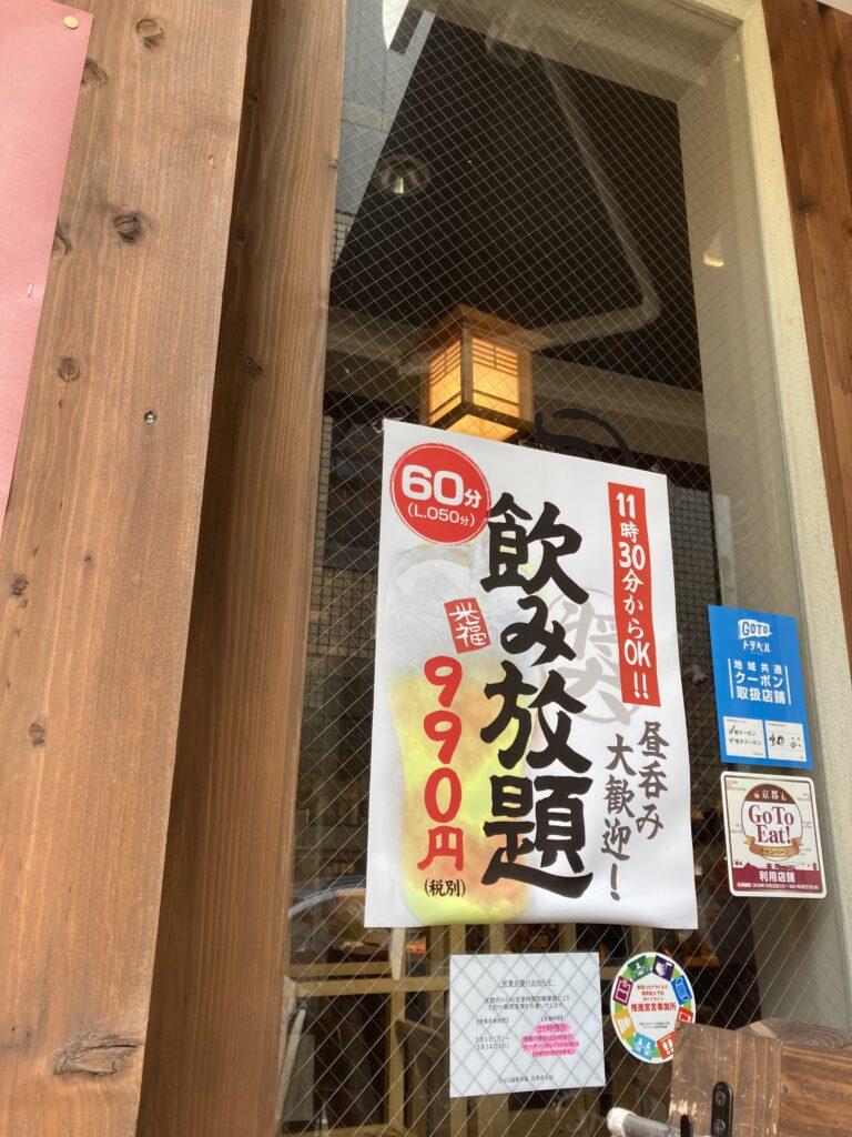天ぷら米福